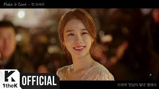 CHEN - Make It Count (From Touch Your Heart)