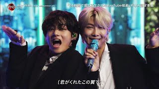BTS - Boy With Luv (Japanese ver.)