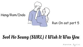 Seol Ho Seung SURL - I Wish It Was You