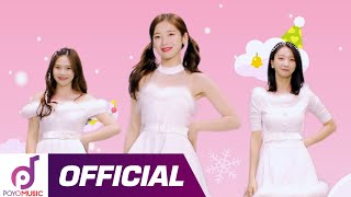 OH MY GIRL BANHANA - Snow Ball (With Pororo, Loopy)