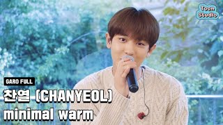 CHANYEOL - Minimal Warm