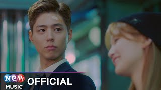 BAEKHYUN - 나의 시간은 (Every Second) (Record of Youth OST Part.3)