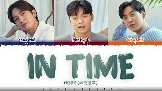 CNBLUE - In Time