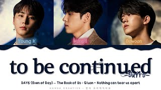 DAY6 - To be continued -Outro- (Sung by DENIMALZ 3)